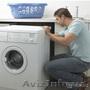 Установка и ремонт водонагревателей типа Аристон,  электрических