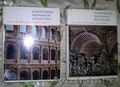 Памятники мирового искусства , 2 книги, Объявление #630319
