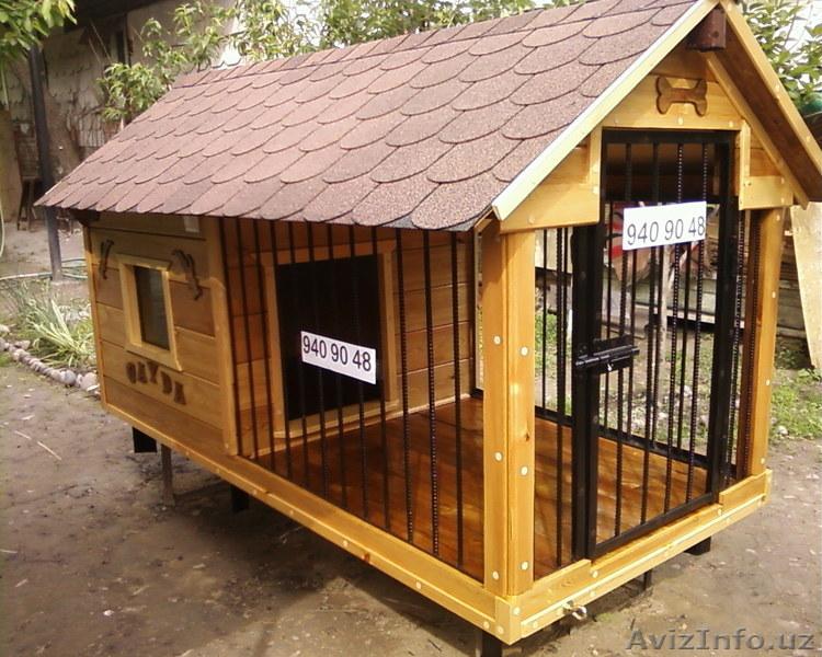 Дом будка для собаки 940 90 48 эксклюзив