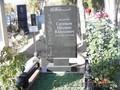 Памятники гранитные, мраморные - Изображение #3, Объявление #351246