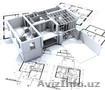 У нас Вы можете заказать проект индивидуального дома,  бани и т.д.