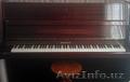 Пианино RIGA (Рига);  состояние: хорошее;  самовывоз