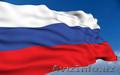 помогу заполнить анкету Российское посольство в программе переселения и предвари