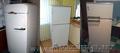 Куплю ДОРОГО. Любые Холодильники Импортные, Российские (Старые Советск - Изображение #1, Объявление #934996