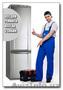 Качественный ремонт любых видов холодильников ,  любой сложностью ! Качества ,  Га