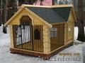 будки, вольеры, лежанки для собак. Каталог фото - Изображение #4, Объявление #448935