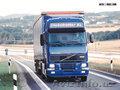 Автоперевозка грузов любого размера с хорошими условиями и в выгодных ценах