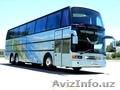 Срочно продается туристический автобус SETRA