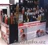 Мыло ручной работы и мыльная основа оптом - наценка 250-500%! - Изображение #4, Объявление #1078074