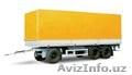 МАЗ-870100-3010Прицеп