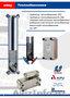 Насосы,  Промышленная автоматика,  Запорная арматура,  Защитная арматура,  Теплообме