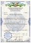 Купить лицензионный антивирус Касперского и ESETNOD32 в Ташкенте