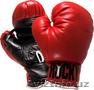 Спорт клуб Сатори объявляет набор детей и женщин в группу по боксу и кикбоксингу