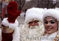 Порадуйте своих детей и подарите им незабываемую сказку на Новый Год!!!