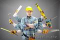строительство и отделка