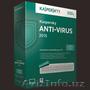 Kaspersky Antivirus,  Eset Nod32 Antivirus лицензионные