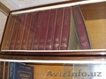 Продаю книги, энциклопедии, клавиры,ноты, художественную литературу - Изображение #4, Объявление #304352
