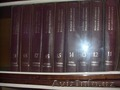Продаю книги, энциклопедии, клавиры,ноты, художественную литературу - Изображение #5, Объявление #304352