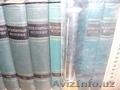 Продаю книги, энциклопедии, клавиры,ноты, художественную литературу - Изображение #3, Объявление #304352