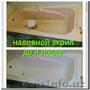 эмалировка и рестоврация ванн