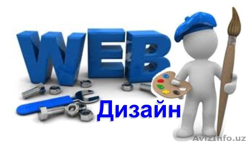 Обучение создание сайтов в ташкенте движок сайта для базы данных
