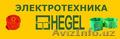 Коробки открытой установки для электромонтажа  КР-2501,2502,250 - Изображение #5, Объявление #1228137
