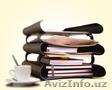 Ведение бухгалтерии (бух. учета)