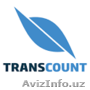 Компания Transcount   ищет дистирбьюторов