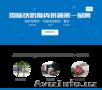 Организуем консолидацию грузов из Гуанчжоу в Ташкент