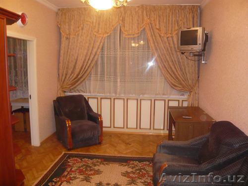 купить двухкомнатную квартиру в ташкенте данном