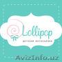 Эксклюзивные, памятные фотокниги от Lollipop™ c уникальным дизайном - Изображение #7, Объявление #1289147
