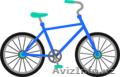 Куплю велосипед. Скоростной велосипед для взрослых