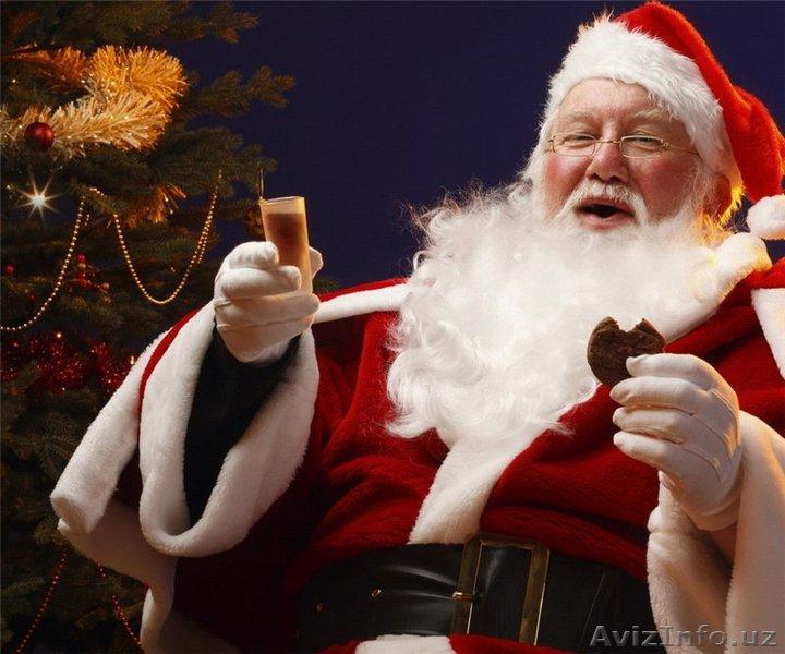 Дед Мороз на дому, Объявление #1345297