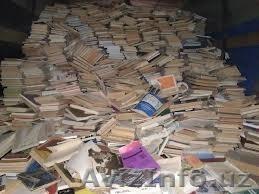 прием архивной макулатуры в перми