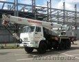 Автомобильный кран КС-55733 г/п 32 тонны стрела 26, 7м