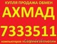 КУПЛЮ ДОРОГО ЗОЛОТО С ВЫЕЗДОМ! в Ташкенте
