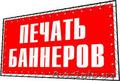 печать Банер ОРАКАЛ Сетка