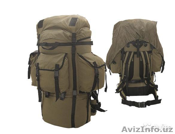 Рюкзаки школьные,туристические,военные, Объявление #1441785
