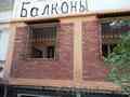 Кладка балконов в Ташкенте ! Денис