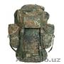 Рюкзаки школьные,туристические,военные - Изображение #2, Объявление #1441785