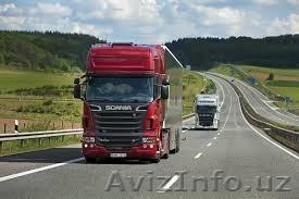 Перевозки импортно-экспортных грузов в/из Узбекистан , Объявление #1447461