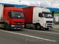 Перевозки импортно-экспортных грузов в/из Узбекистан  - Изображение #6, Объявление #1447461