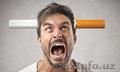 Бросить курить копроративно