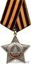 Куплю медали, награды, орден, документы к ним в коллекцию - Изображение #3, Объявление #1481781