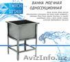 Ванна (мойка) для кухни из нержавеющей стали