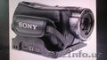 видеокамера Sony НDR-SR12