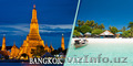 Eclat Voyage  Туры в Тайланд