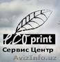Ремонт UPS (ИБП) в Ташкенте