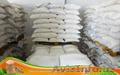 Рис продам с Завода