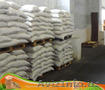 Рис кубанский Завод